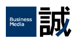 BusinessMedia誠